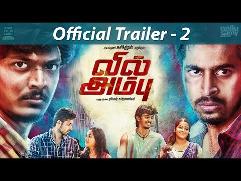 Vil Ambu – Official 2nd Trailer