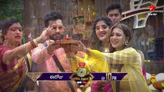 #BiggBossTelugu5 house lo #VinayakaChavithi celebrations!! Today at 10 PM