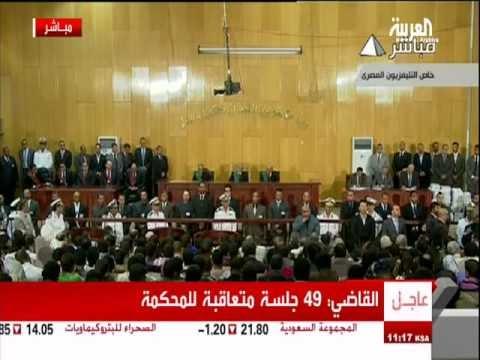 الحكم بالسجن المؤبد على مبارك والمصريون يتظاهرون احتجاجا - فيديو