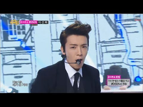 Super Junior M - Swing, 슈퍼주니어 M - 스윙, Music Core 20140405 (видео)