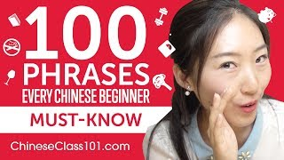 100 useful conversational phrases for Chinese language learners