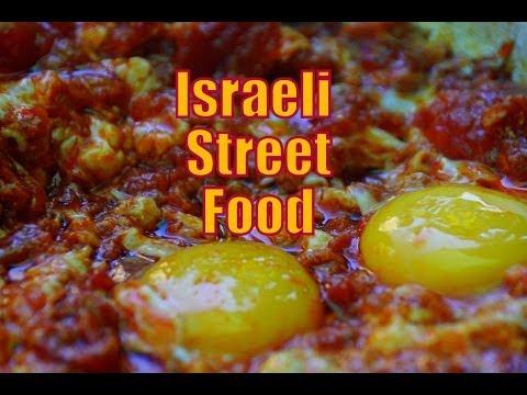 VIDEO: Israeli and Arabic Street Food Tour