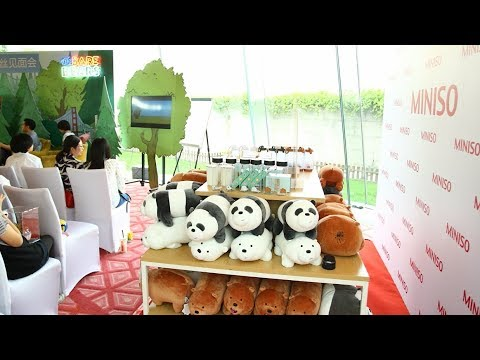 【MINISO Australia】|MINISO WE BARE BEARS