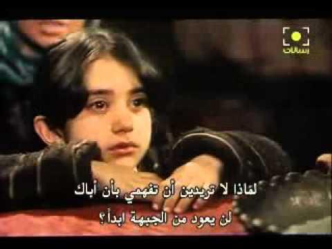 فيلم ايراني قصير الزهره المتجمده