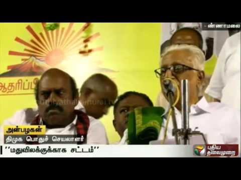 Alternate-employment-would-be-provided-for-those-losing-jobs-in-TASMAC-DMK-leader-Anbazhagan