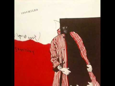 Miles Davis – 1958 Miles