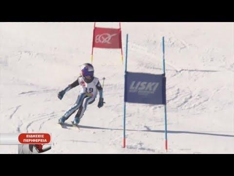 Πανελλήνιοι αλπικοί αγώνες πανπαίδων στο χιονοδρομικό Βασιλίτσας Γρεβενών | 02/04/2019 | ΕΡΤ