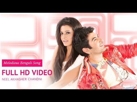 Video Chandni Chandni   Nil Aakasher Chandni   Jeet   Koel   Jishu   Bengali Movies Songs download in MP3, 3GP, MP4, WEBM, AVI, FLV January 2017