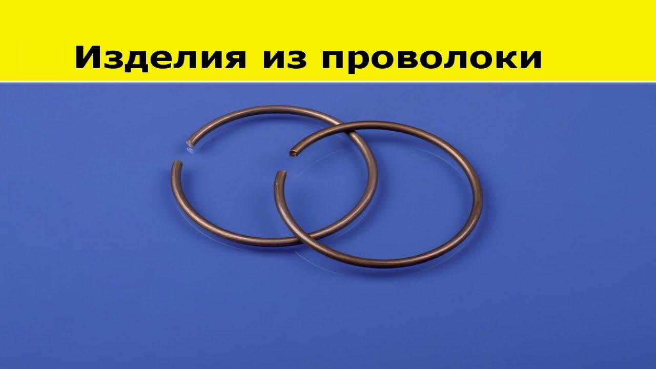 Изделия из проволоки - изготовление на автоматах с ЧПУ