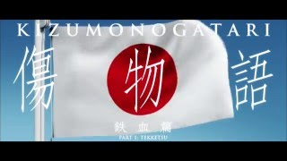 KIZUMONOGATARI PART 1: TEKKETSU Trailer 2
