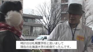 2泊3日マツコロイド札幌の旅(札幌市時計台編)