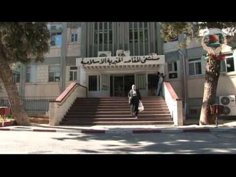 اللجنة القطرية الدائمة لدعم القدس 2012