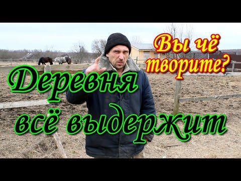 Гостям из Москвы почему-то не рады