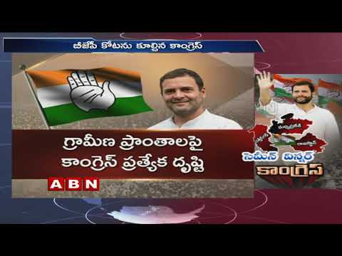 Leadership quotes - Did Rahul Gandhi Turn into a Strong Leader After Winning in North States?  ABN Telugu