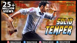 Video Solid Temper Full Movie | Hindi Dubbed Movies 2018 Full Movie | Jr NTR Movies | Action Movies MP3, 3GP, MP4, WEBM, AVI, FLV Juni 2018
