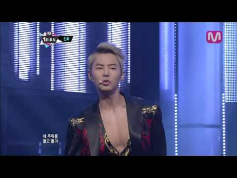 신화_This Love (This Love by SHINHWA@Mcountdown 2013.5.30) (видео)