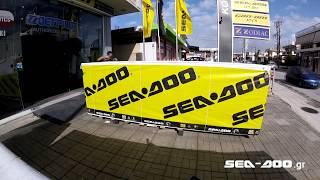 5. Sea-Doo.gr GTX Limited 300 2018