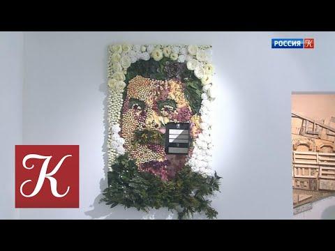 Новости культуры от 16.08.18 онлайн видео