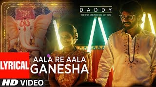 Aala Re Aala Ganesha Song - Daddy