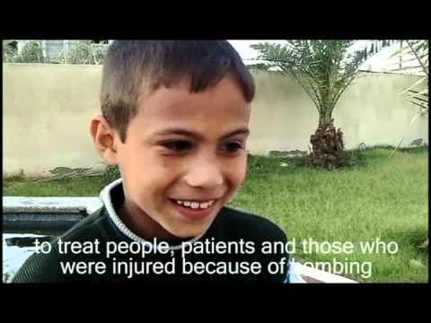المحبة من غزة