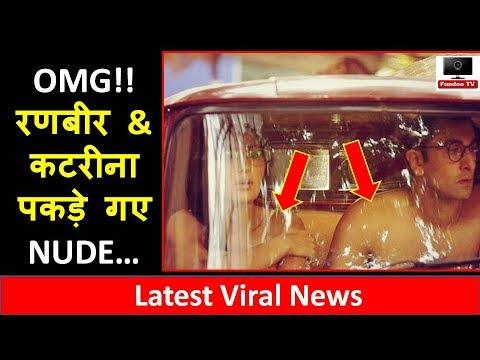 Video Ranbir Kapoor Katrina Kaif Viral Pics | Jagga Jasoos | Fundootv download in MP3, 3GP, MP4, WEBM, AVI, FLV January 2017