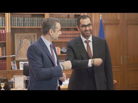 «Είμαστε ενθουσιασμένοι για τις δυνατότητες που προσφέρει η συνεργασία μεταξύ των δύο χωρών»