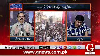 Election Special Transmission | 14-07-18 | Part-5
