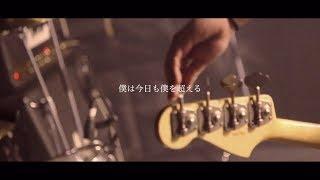 """松尾 昭彦 """"始まりの唄"""" (Official Music Video)"""