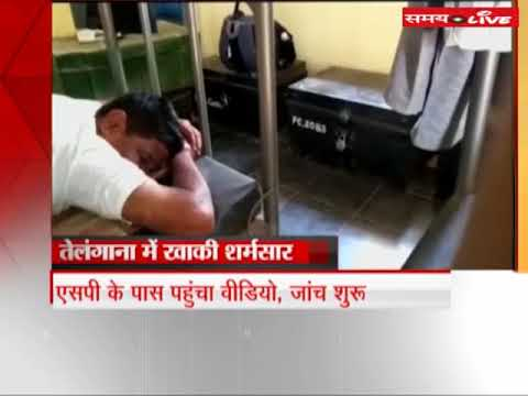 Video: A woman homeguard massaging the police inspector inside the police station