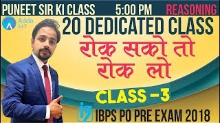 IBPS PO PRE   Class 3   Direction , Blood , Order And Puzzle   Puneet Sir   5 P.M.