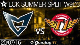 Samsung Galaxy vs SKT T1 - LCK Summer Split 2016 - W9D3
