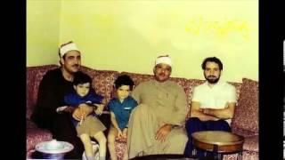Abdulbasit Abdussamed Maide Suresi (109 120) Kuwait HQ