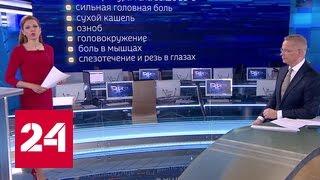 Россию атакует гонконгский грипп