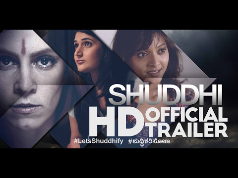 Shuddhi - Official Trailer