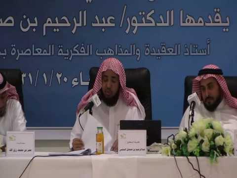 حلقة نقاش الانفتاح الفكري 5/15