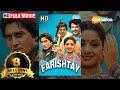 Farishtey HD  Hindi Full Movies  Dharmendra  Vinod Khanna  Sridevi  Bollywood Movie waptubes