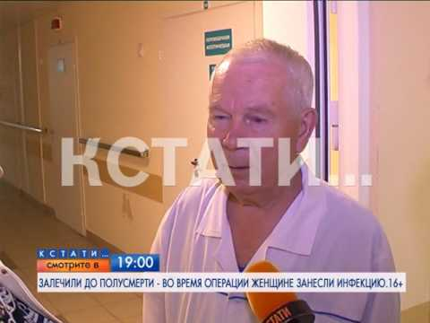 Смотрите сегодня в 19.00 на телеканале \Че\ - DomaVideo.Ru