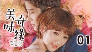 Nonton    English Sub                01   Delicious Destiny 01            Mike Pirat Nitipaisalkul               Film Subtitle Indonesia Streaming Movie Download