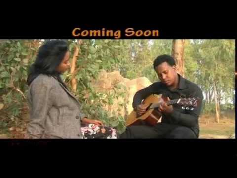 NEW ERITREAN MOVIE KOKEB