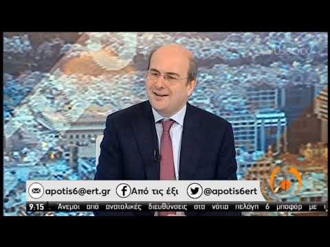 Ο Κωστής Χατζηδάκης στην ΕΡΤ | 14/01/2020 | ΕΡΤ