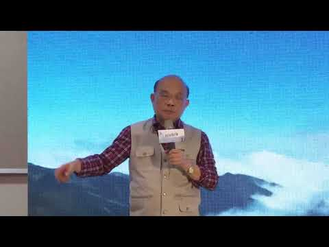 Video link:Premier Su Tseng-chang announces open access policy for Taiwan's mountains and wilderness (Open New Window)