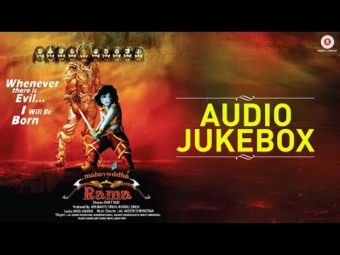 Mahayoddha Ram - Full Movie Audio Jukebox | Aadesh