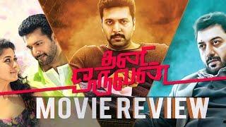 Thani Oruvan Movie Review Kollywood News 28/08/2015 Tamil Cinema Online