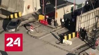 На юго-востоке Турции ликвидирован смертник