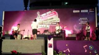 TrueVisions Yamaha Thailand Music Contest