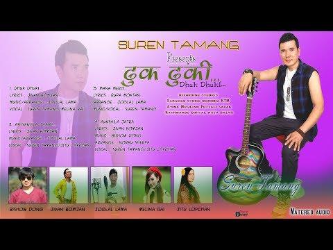 (New Selo Song ASYANGLA JHAME by Suren Tamang DHUK DHUKI ft. Jivan Bomjan 2018 - Duration: 7 minutes, 54 seconds.)