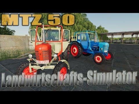 MTZ50 v1.2.0.0