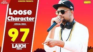 Video Loose Character || लूज़ करैक्टर || MD & KD || New Haryanvi Lattest Songs 2015 | Sonotek download in MP3, 3GP, MP4, WEBM, AVI, FLV January 2017