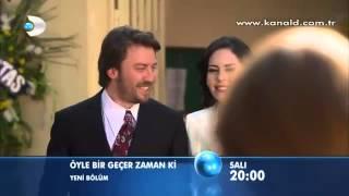 زواج نيفين واحمد - مسلسل على مر الزمان - الجزء الثالث