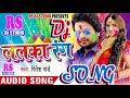 New Dj Song Dhamaka Mix || Balam Ghare Na Aile || Ritesh Panday || Bhojpuri Holi Dj Song 2018